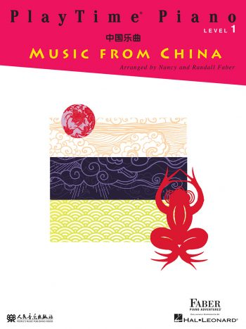 PlayTime® Piano Music from China