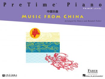 PreTime® Piano Music from China